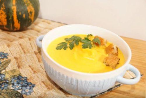 как приготовить самый вкусный суп из тыквы