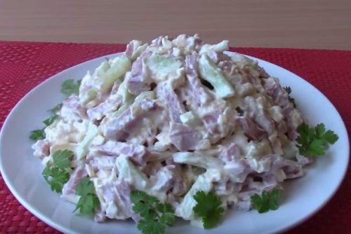 вкусный салат с ветчиной рецепт