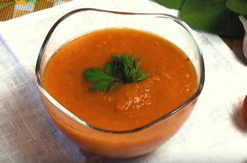 Как готовить томатный суп-пюре с кабачком
